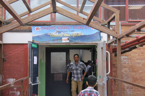 Dhadhing Nuwakot Samaj UK Photo Gallery